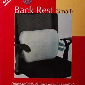 Flamingo Back Rest - Small (Gray)